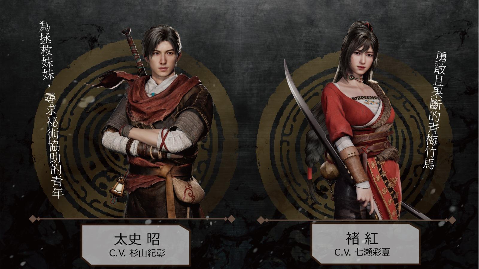 軒轅劍柒,大宇資訊,Xuan-Yuan Sword 7、PS4,PC,傑仕登,GSE,