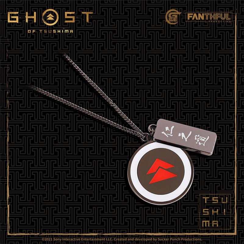 對馬戰鬼, Ghost Of Tsushima, Fanthful, OLP, 項鍊, Game Source Entertainment, GSEHK,