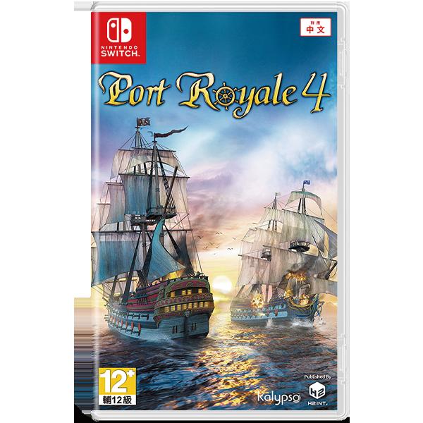 Port Royale 4(海商王 4)