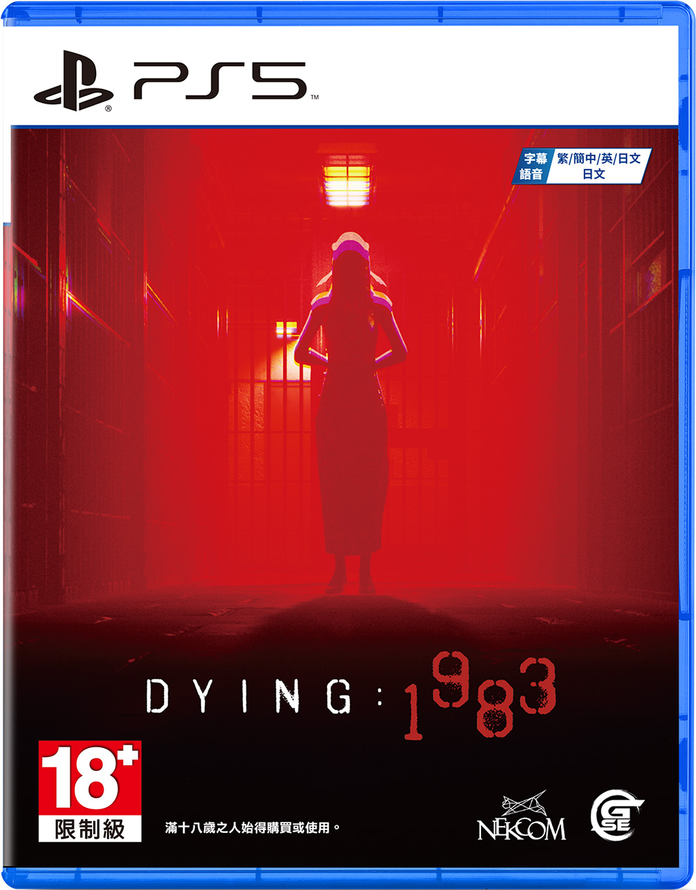 DYING 1983, NECKOM Entertainment, PS5, GSE,