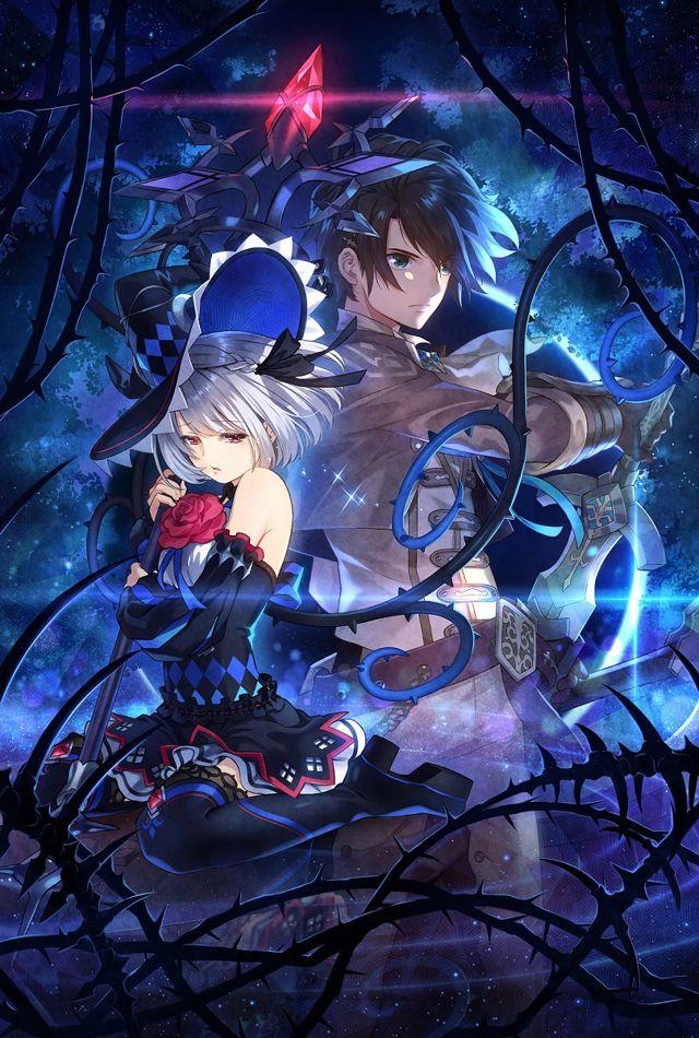 龍星的瓦爾尼爾, Dragon Star Varnir, Nintendo Switch, GSE,