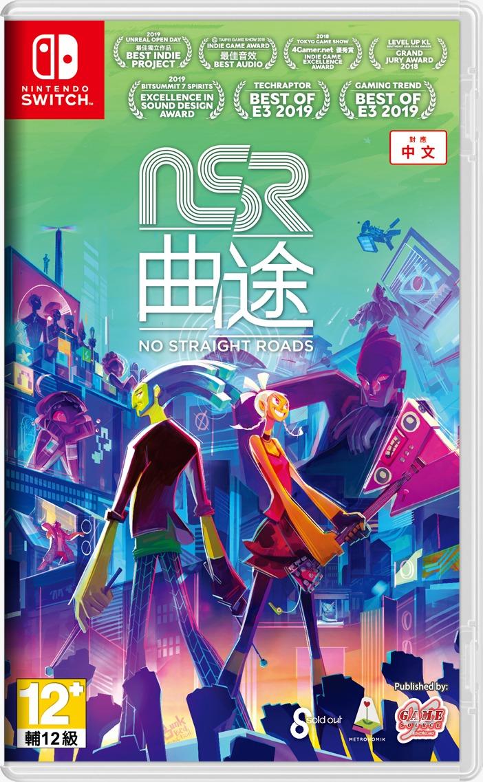 No Straight Roads,曲途,NS,PS4,Xbox One,JUSTDAN,傑仕登,GSE,