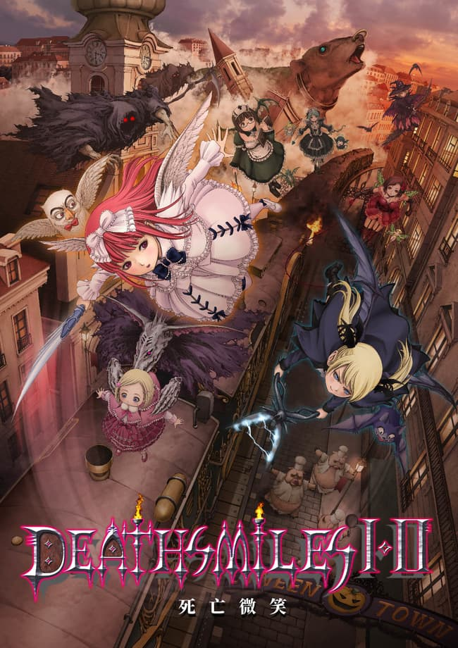 DEATHSMILE I & II, 死亡微笑, NS, PS4, CITY CONNECTION CO LTD, H2 Interactive, CAVE Interactive, GSE,