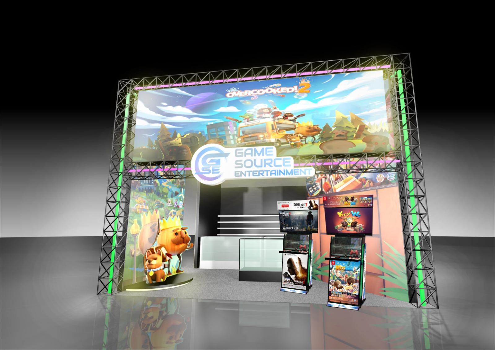 第22屆香港動漫電玩節, ACGHK 2021, Game Source Entertainment, GSE,