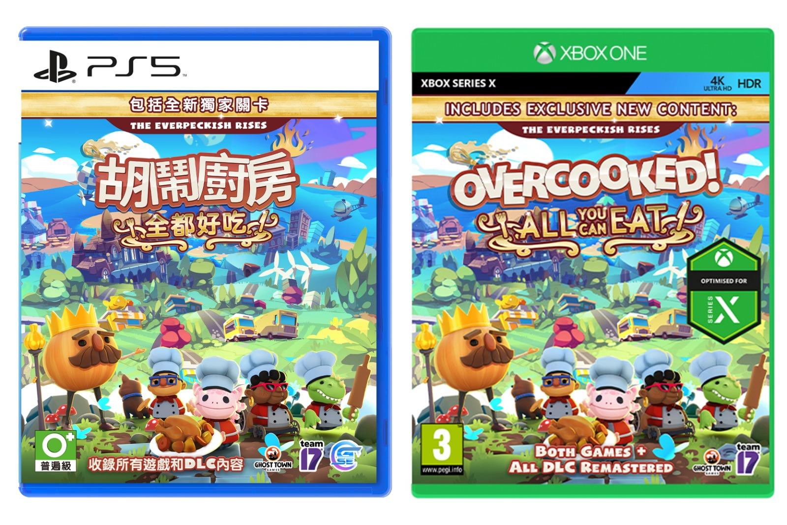 胡鬧廚房 全都好吃, Overcooked! All You Can Eat, PlayStation5, Xbox Series X, Xbox Series S, Game Source Entertainment, GSE,