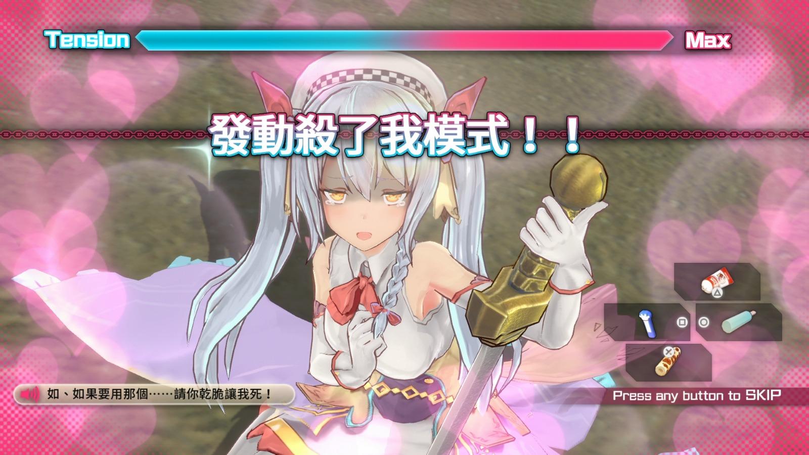 Bullet Girls Phantasia, 子彈少女 幻想曲, PS4, PS Vita, GSE,