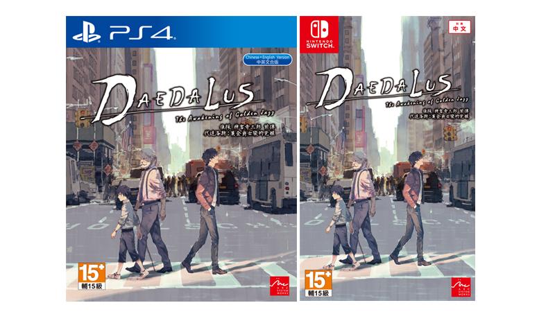 偵探 神宮寺三郎 前傳, DAEDALUS The Awakening of Golden Jazz, Nintendo Switch, PS4, GSE,
