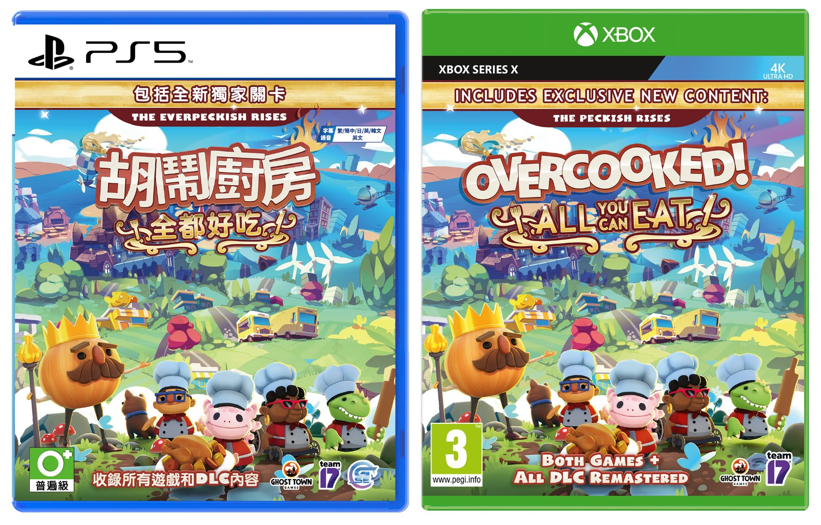 Overcooked! All You Can Eat,胡鬧廚房 全都好吃,NS,PS5,PS4,Xbox One,XSX,Team17,GSE,