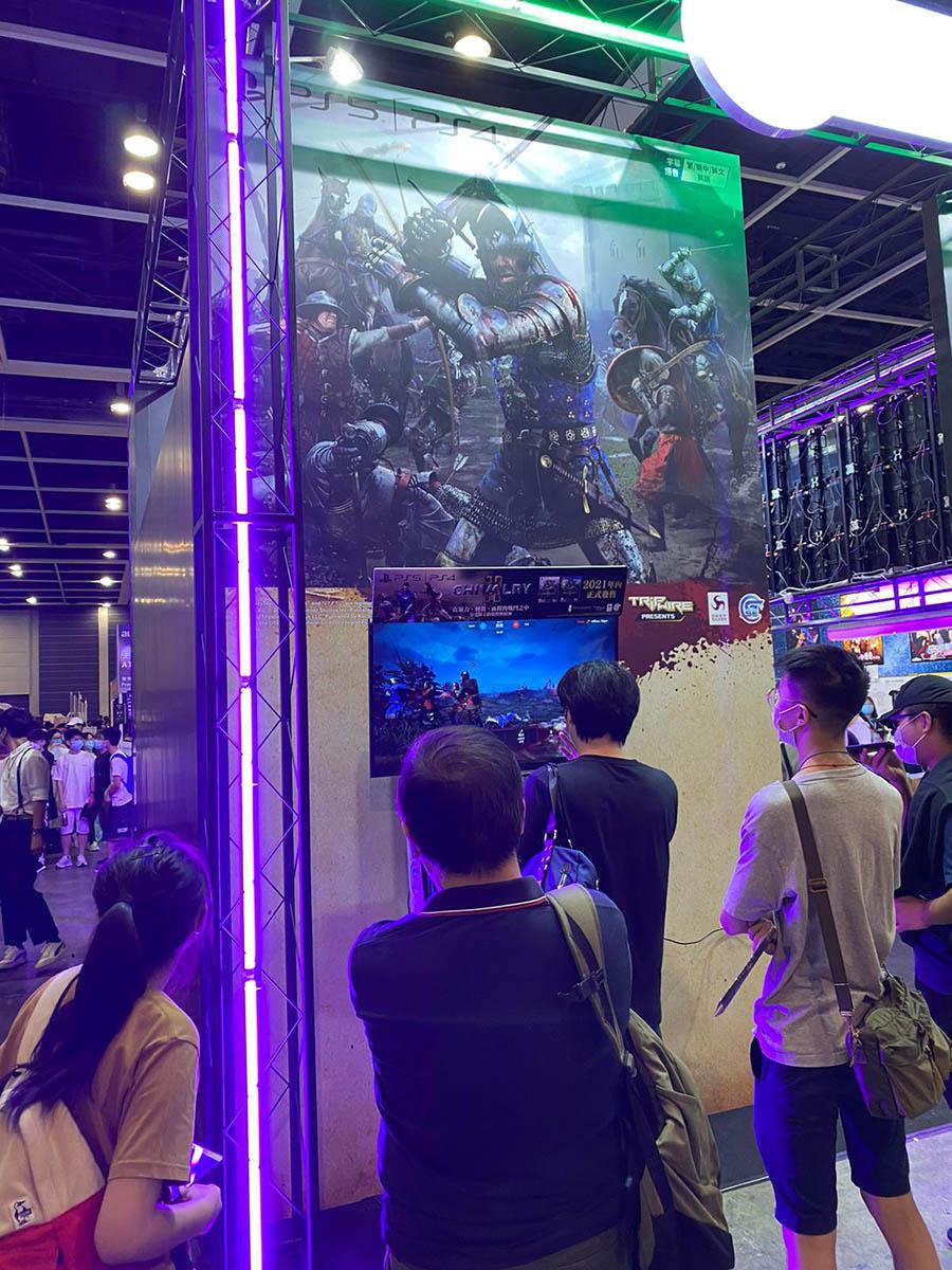 第22屆香港動漫電玩節, ACGHK2021, Game Source Entertainment, GSE,