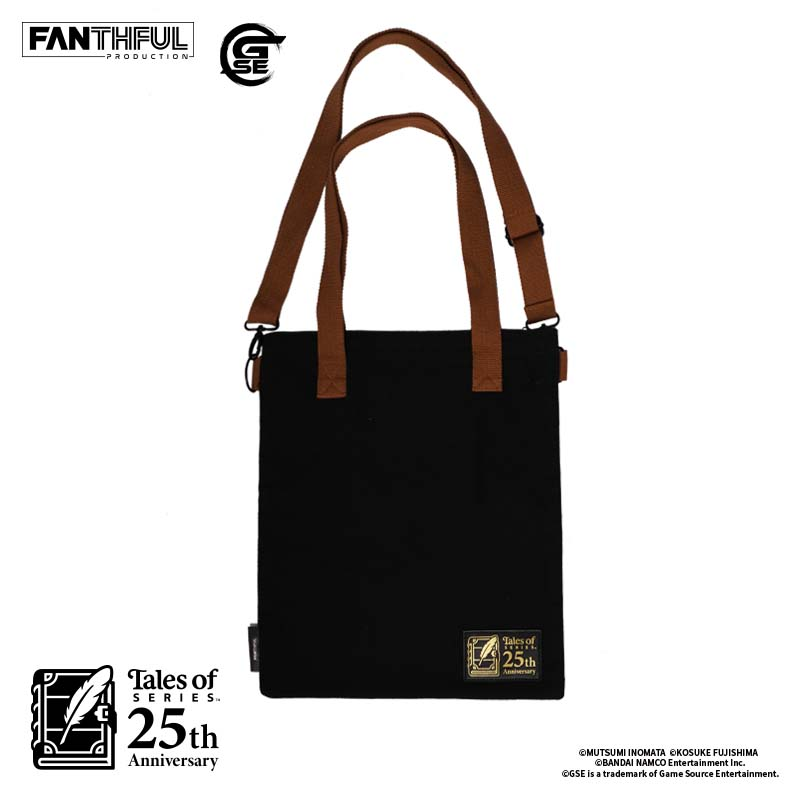 Tales of Series 25th Anniversary, 傳奇系列25周年, 官方授權周邊產品, Officially Licensed Peripheral Products, Bandai Namco Entertainment, FANTHFUL, GSE,