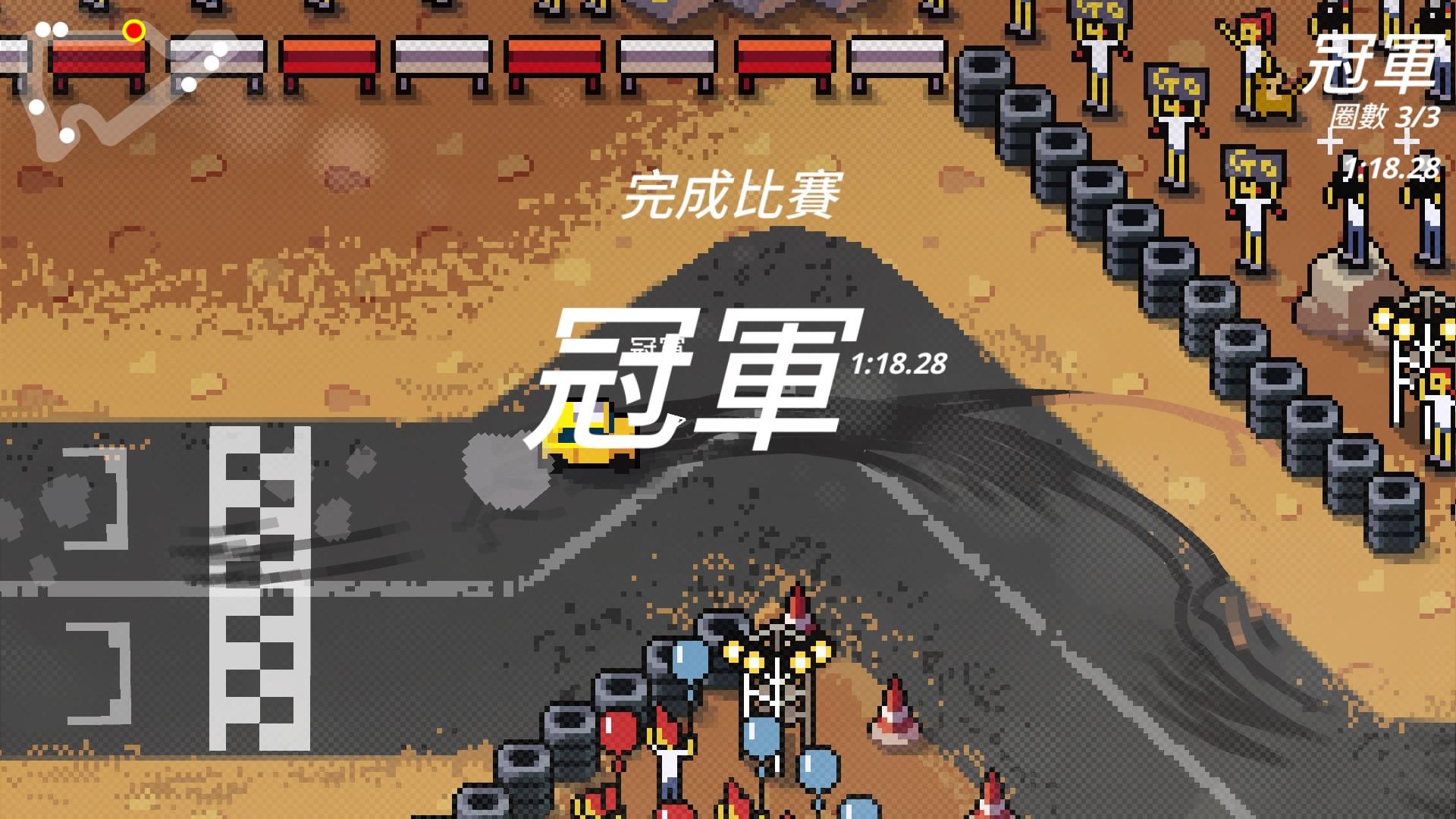 超級像素賽車, Super Pixel Racers, PS4, GSE,