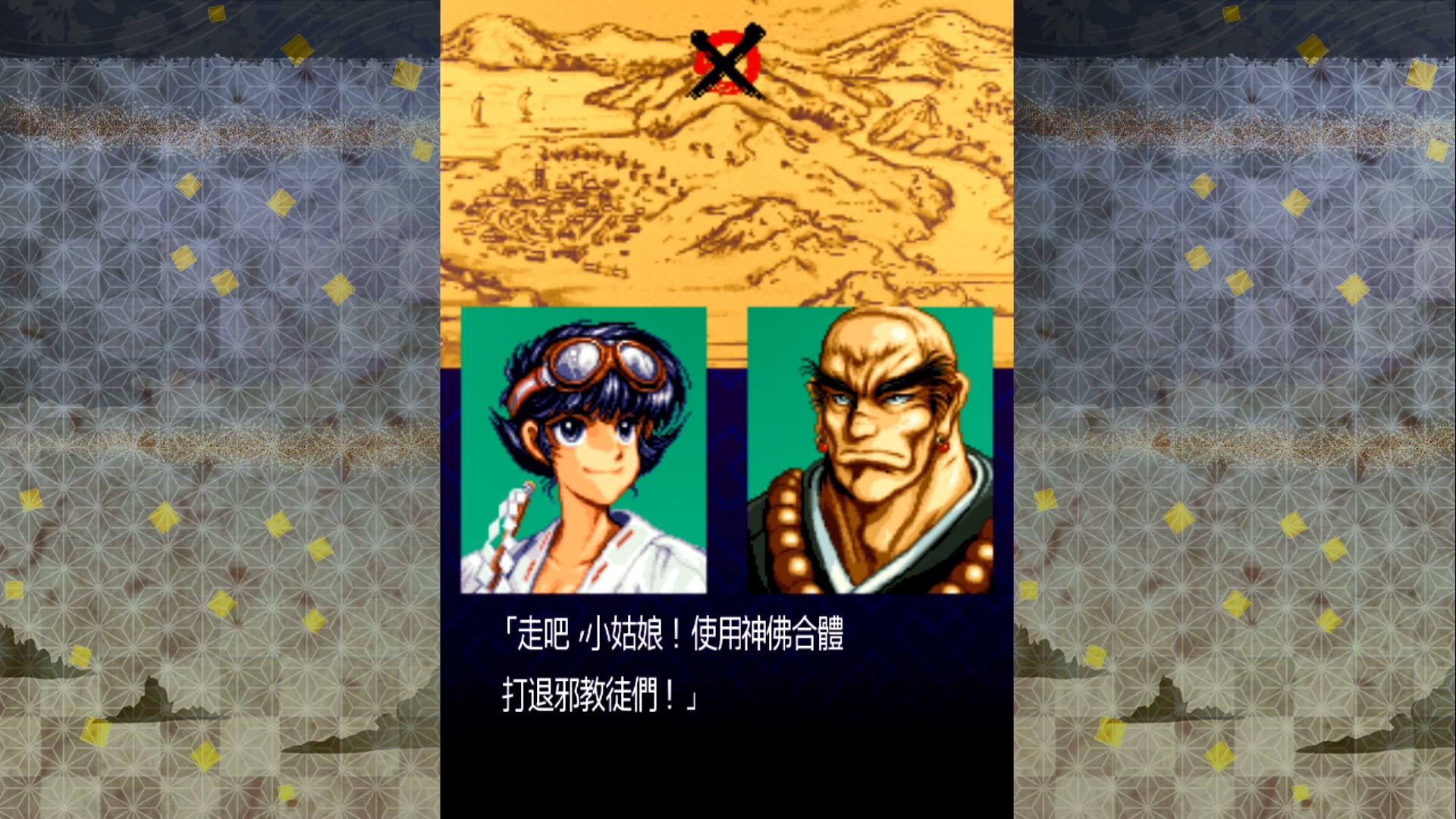 彩京 Collection Vol.1, Psikyo Collection Vol.1, Nintendo Switch, GSE,