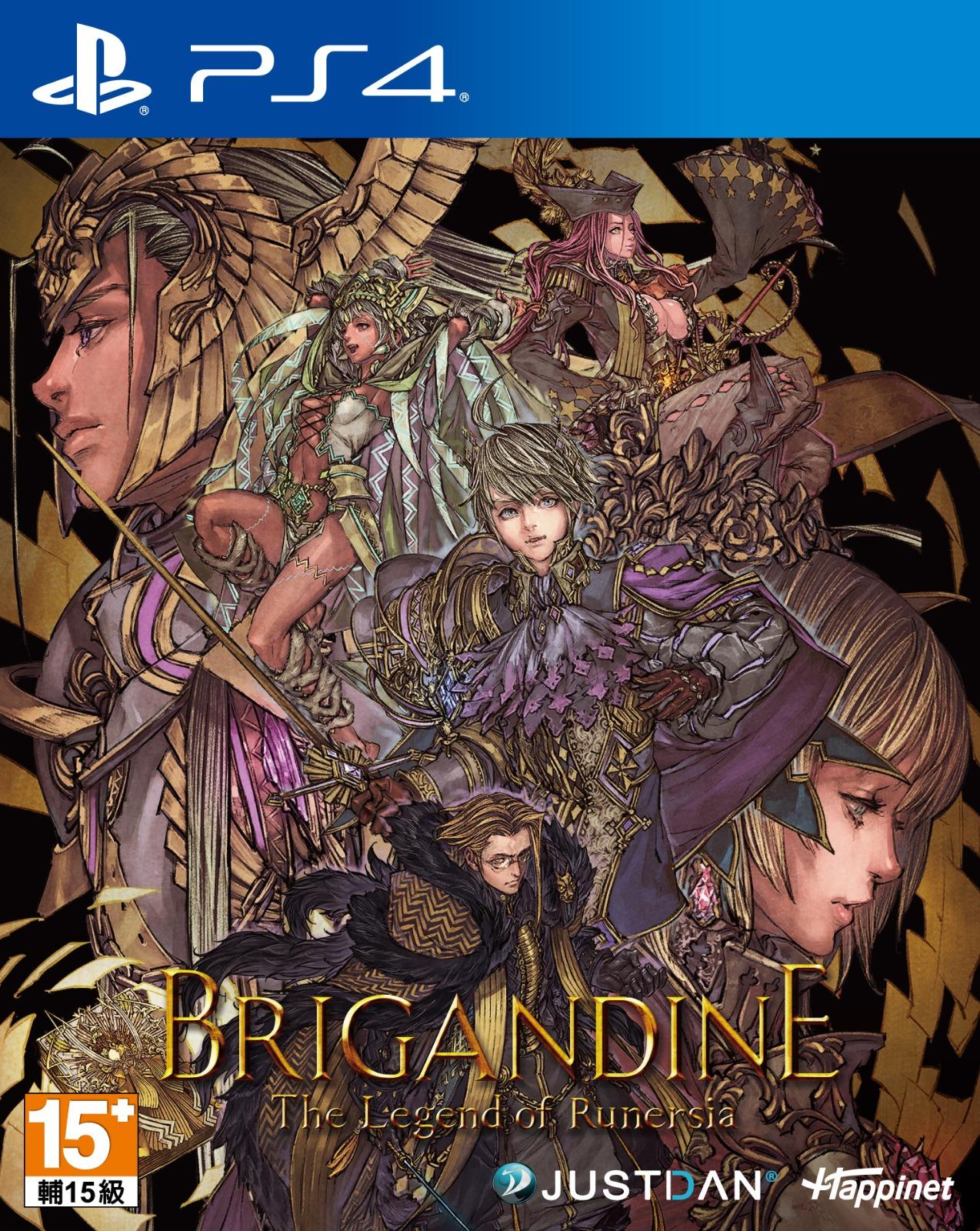 幻想大陸戰記:盧納基亞傳說,Brigandine The Legend of Runersia,PS4,PS5,GSE,