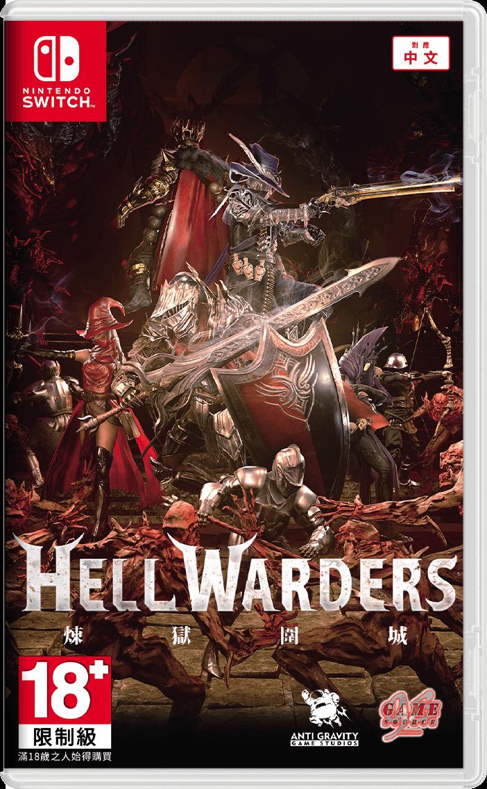 煉獄圍城, Hell Warders, Anti Gravity Game, Nintendo Switch, GSE,
