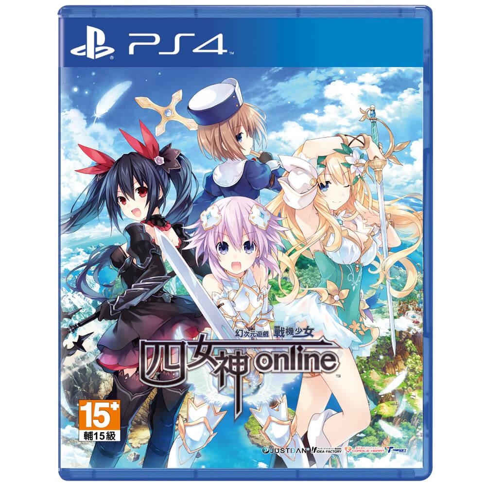 四女神ONLINE 幻次元遊戲戰機少女, PS4, GSE,